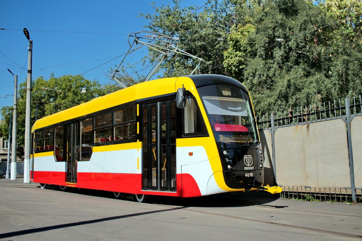 GT4 Tram Upgrade